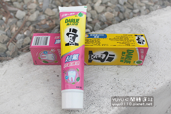 黑人超氟抗敏護理牙膏14
