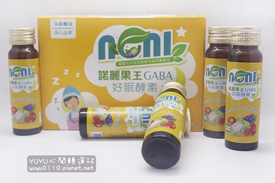 久保雅司-諾麗果王GABA好眠酵素1