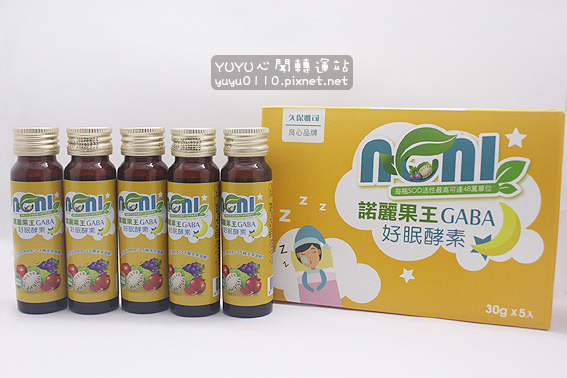 久保雅司-諾麗果王GABA好眠酵素7