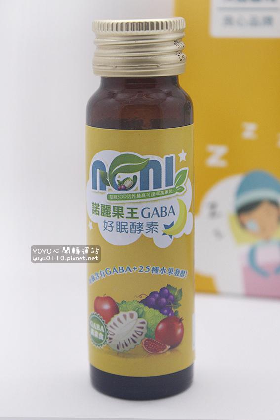 久保雅司-諾麗果王GABA好眠酵素8