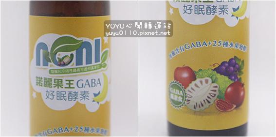 久保雅司-諾麗果王GABA好眠酵素9