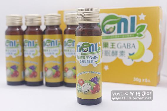 久保雅司-諾麗果王GABA好眠酵素12