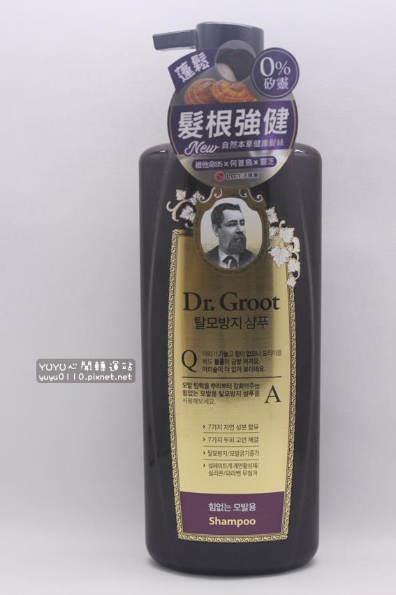 Dr.Groot養髮秘帖洗髮精1