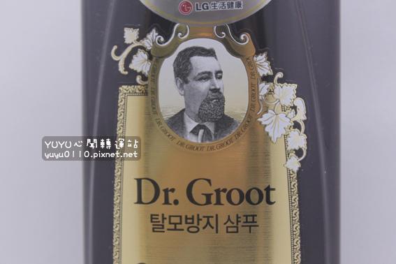 Dr.Groot養髮秘帖洗髮精3
