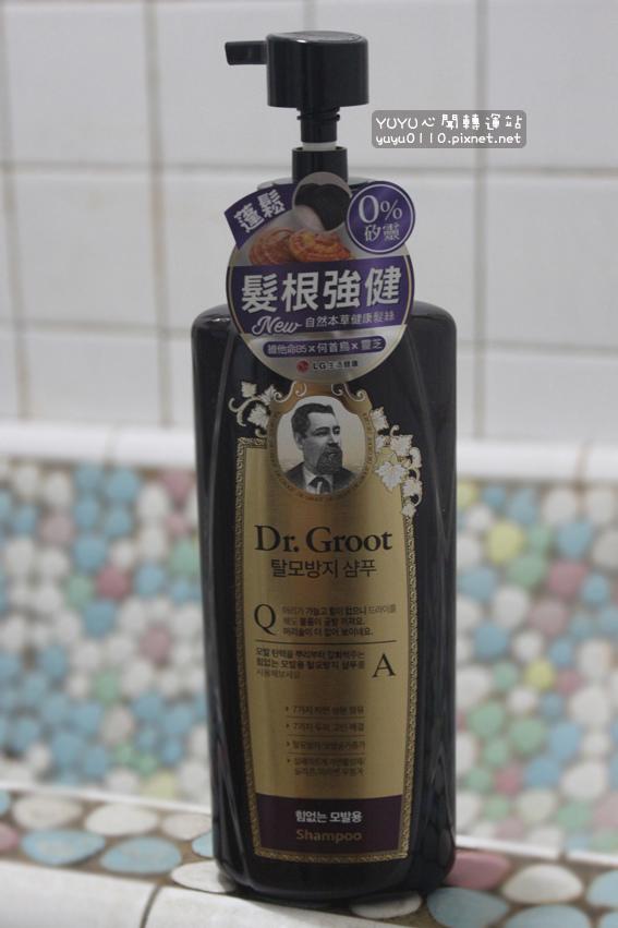 Dr.Groot養髮秘帖洗髮精11