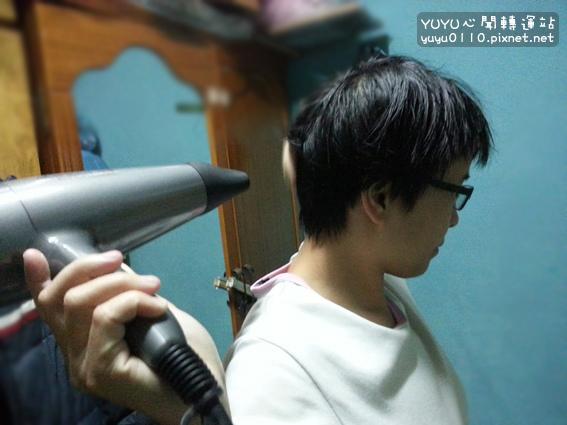 樂沐LE MOOD-FINCAS薄荷精油洗髮露15
