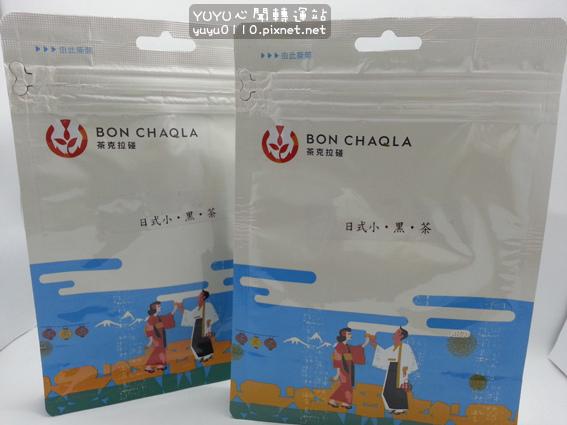 台灣茶人-日式小‧黑‧茶1