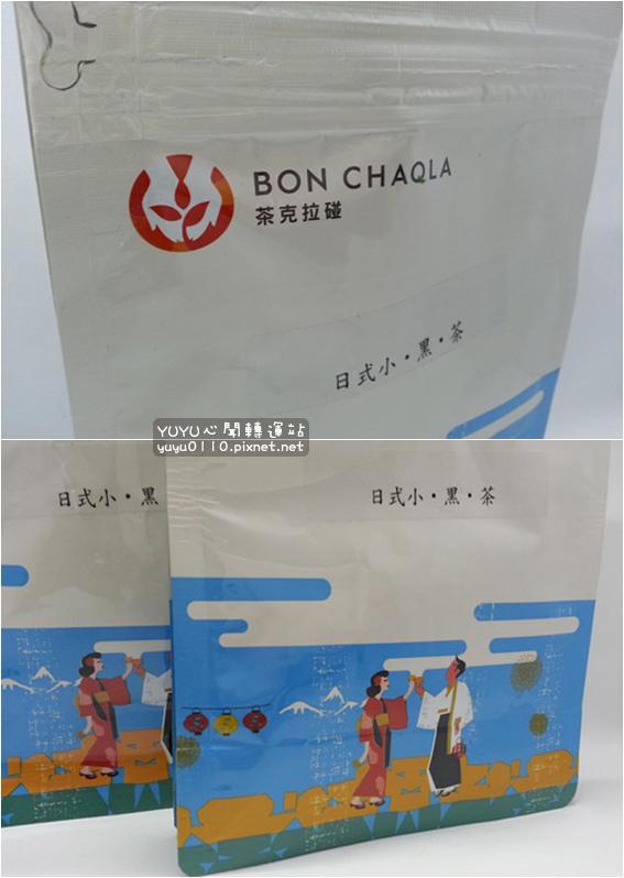 台灣茶人-日式小‧黑‧茶2