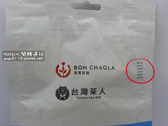 台灣茶人-日式小‧黑‧茶3