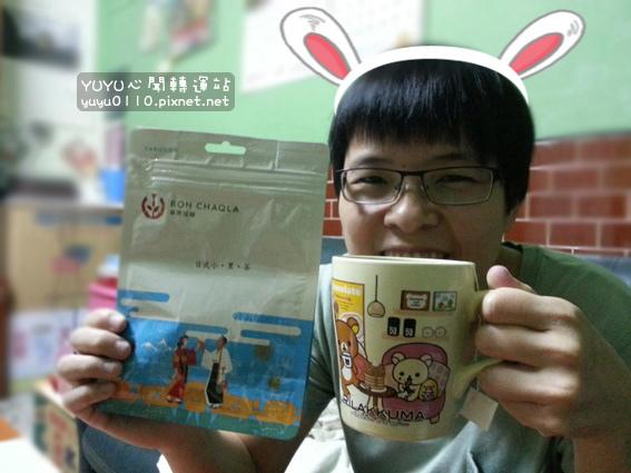 台灣茶人-日式小‧黑‧茶14