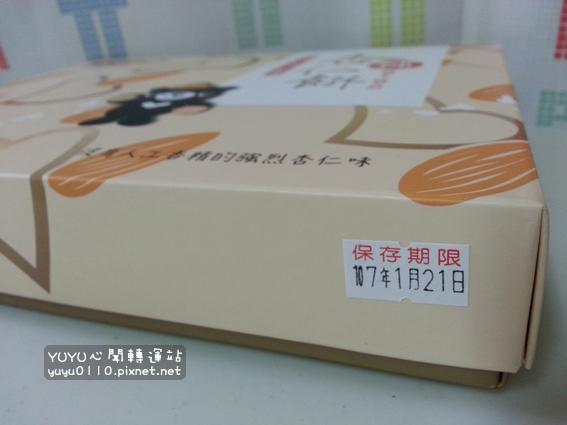 鴻鼎菓子-純杏仁餅5