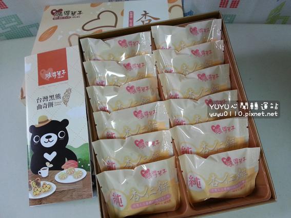 鴻鼎菓子-純杏仁餅8