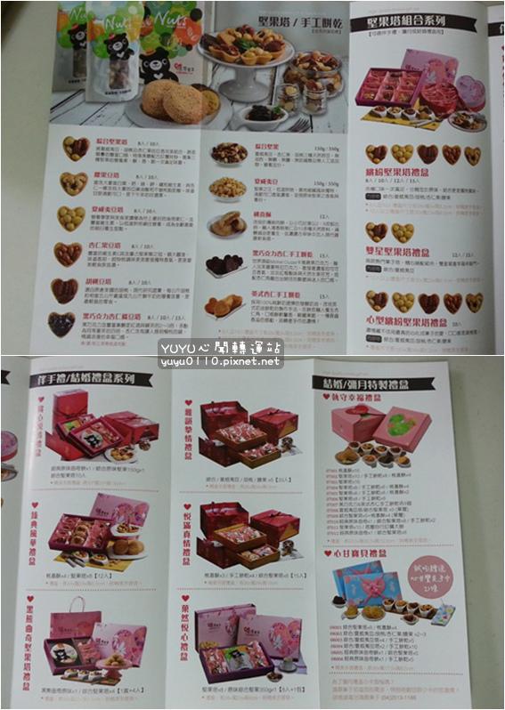 鴻鼎菓子-純杏仁餅9