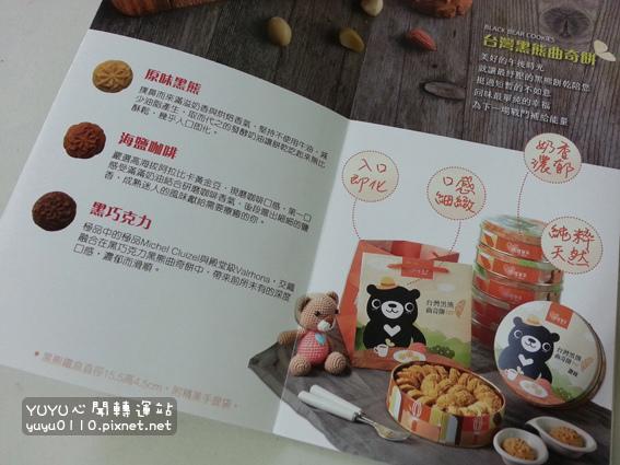 鴻鼎菓子-純杏仁餅10