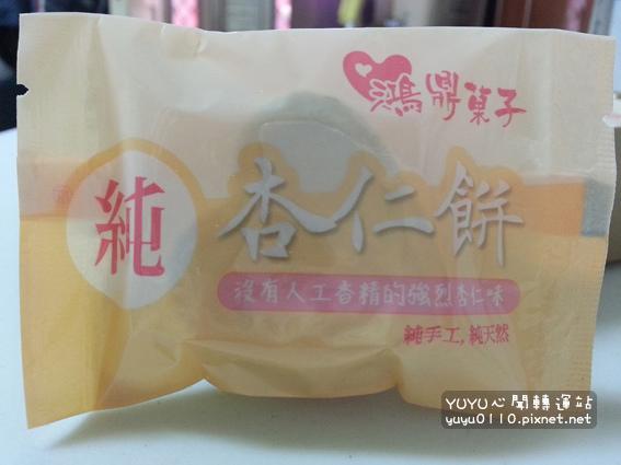 鴻鼎菓子-純杏仁餅12