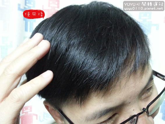DOVE多芬-輕潤保濕洗髮乳8