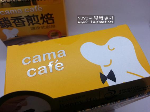 cama café鎖香煎焙濾掛式咖啡 6