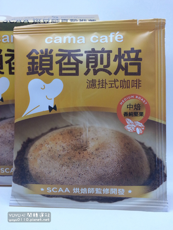 cama café鎖香煎焙濾掛式咖啡 12
