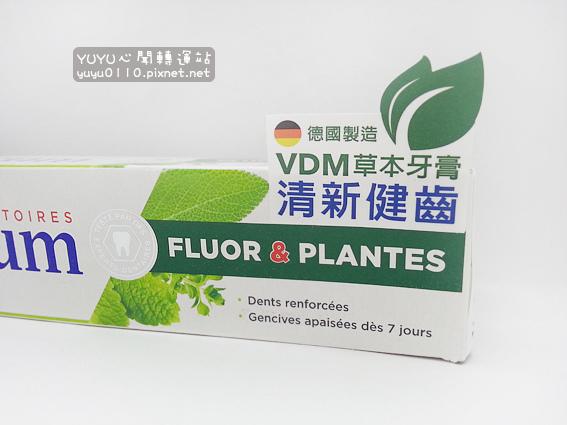 VDM(Vademecum)草本清新健齒牙膏2