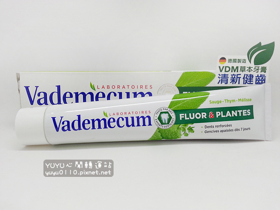 VDM(Vademecum)草本清新健齒牙膏12