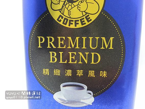 伯朗冷凍乾燥咖啡-精緻濃萃風味3