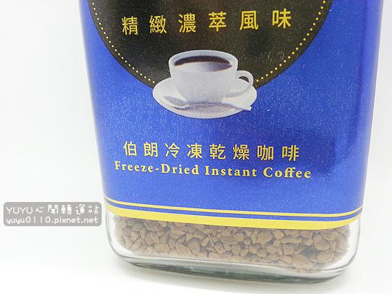 伯朗冷凍乾燥咖啡-精緻濃萃風味4