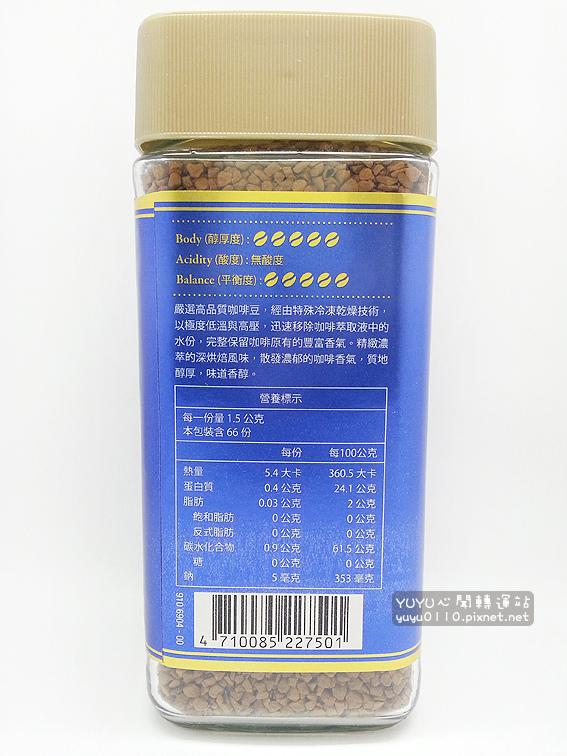 伯朗冷凍乾燥咖啡-精緻濃萃風味5