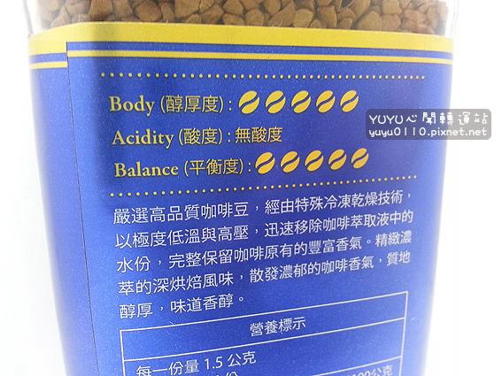 伯朗冷凍乾燥咖啡-精緻濃萃風味6
