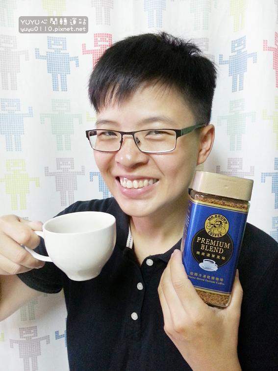 伯朗冷凍乾燥咖啡-精緻濃萃風味21