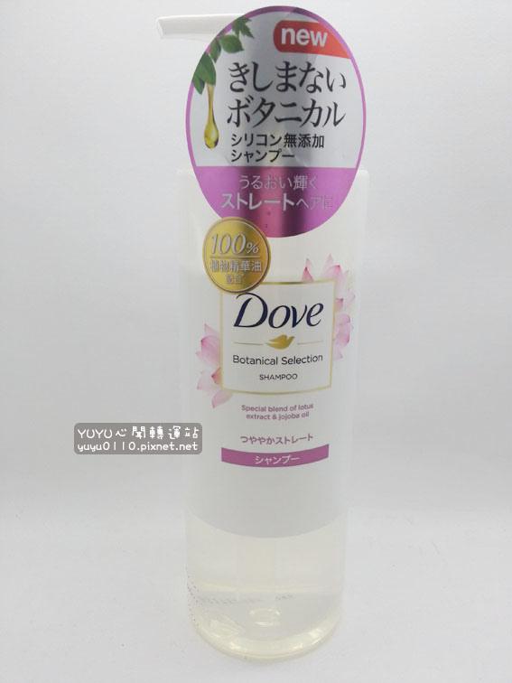 多芬日本植萃柔順保濕洗髮露1