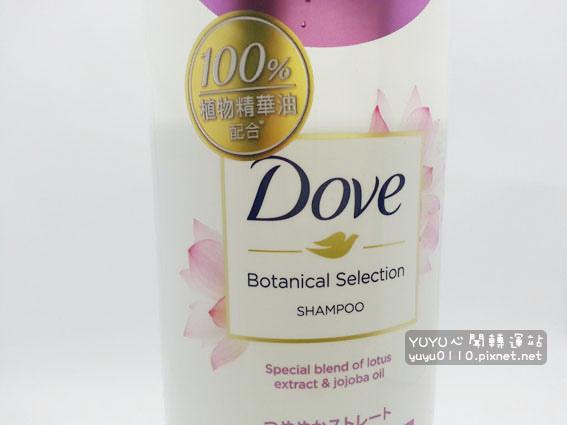 多芬日本植萃柔順保濕洗髮露2