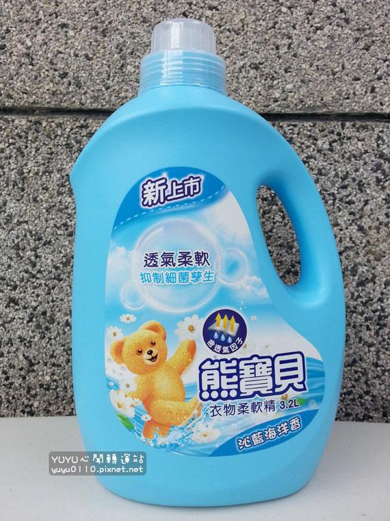 熊寶貝柔軟護衣精 沁藍海洋香1