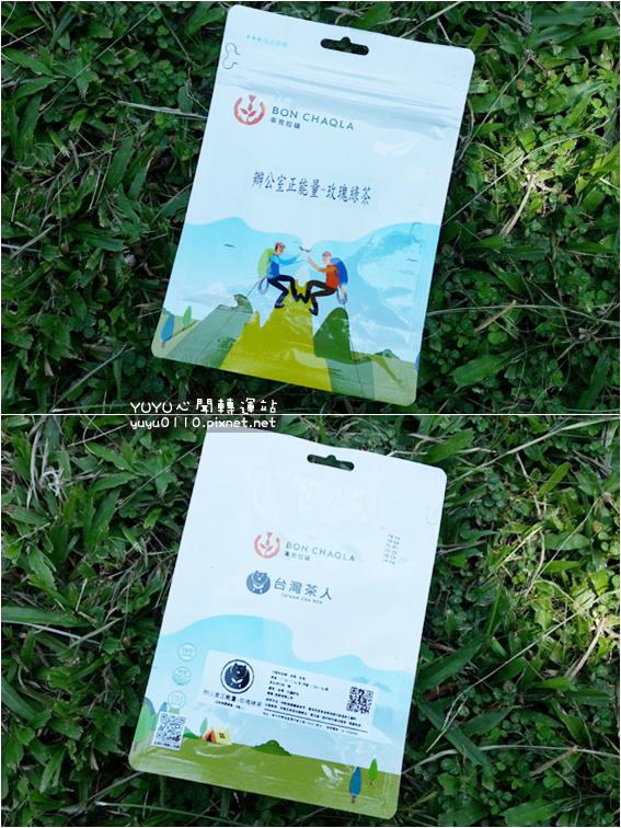 台灣茶人-辦公室正能量-玫瑰綠茶3