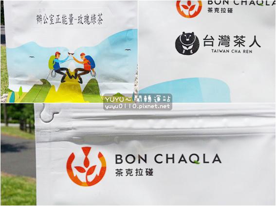 台灣茶人-辦公室正能量-玫瑰綠茶4