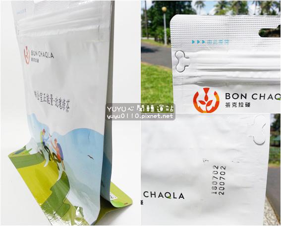 台灣茶人-辦公室正能量-玫瑰綠茶5