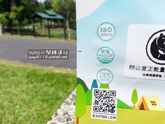 台灣茶人-辦公室正能量-玫瑰綠茶7