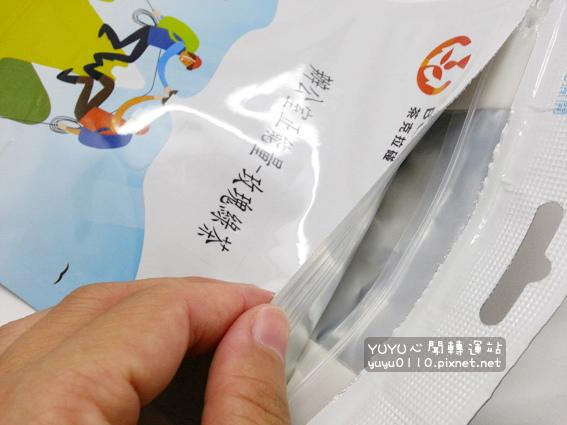 台灣茶人-辦公室正能量-玫瑰綠茶8