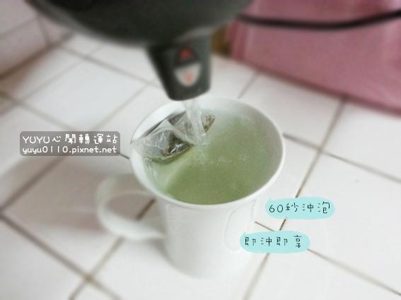 台灣茶人-辦公室正能量-玫瑰綠茶12
