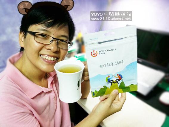 台灣茶人-辦公室正能量-玫瑰綠茶19