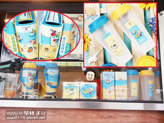 清心福全-蛋黃哥限量周邊商品加購送6