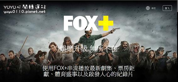 Fox+ app1