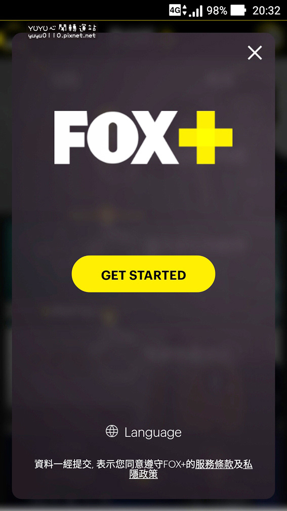 Fox+ app3