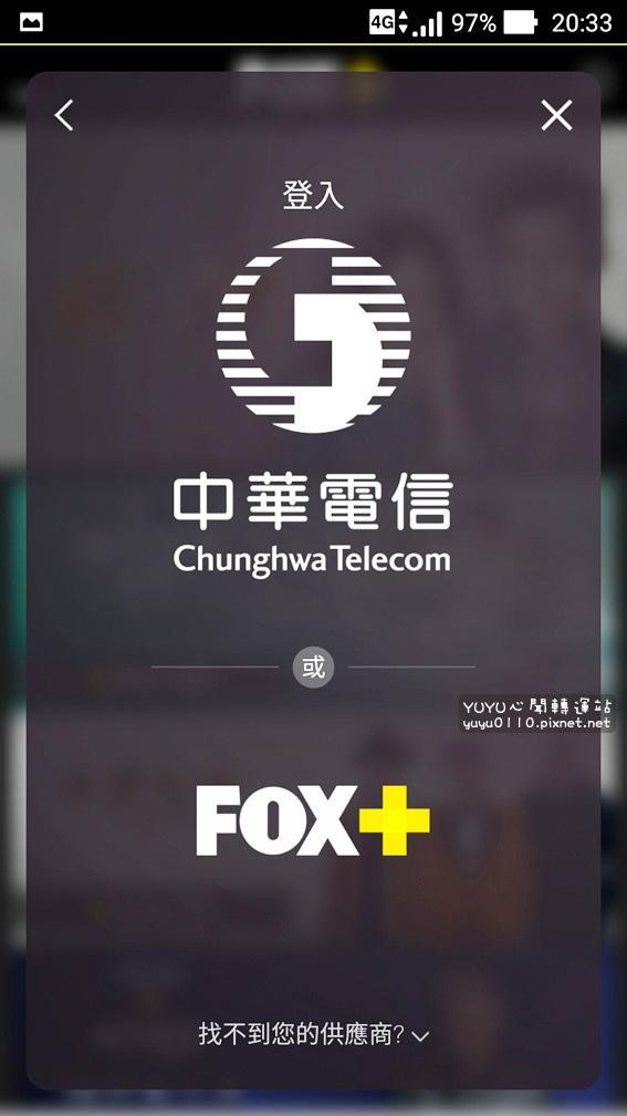 Fox+ app4