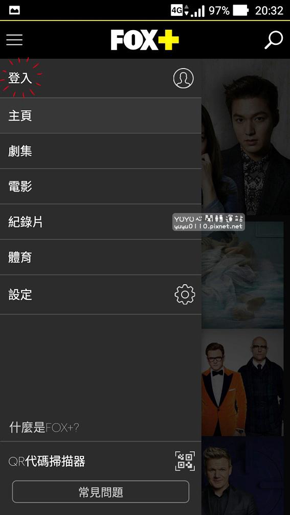 Fox+ app8