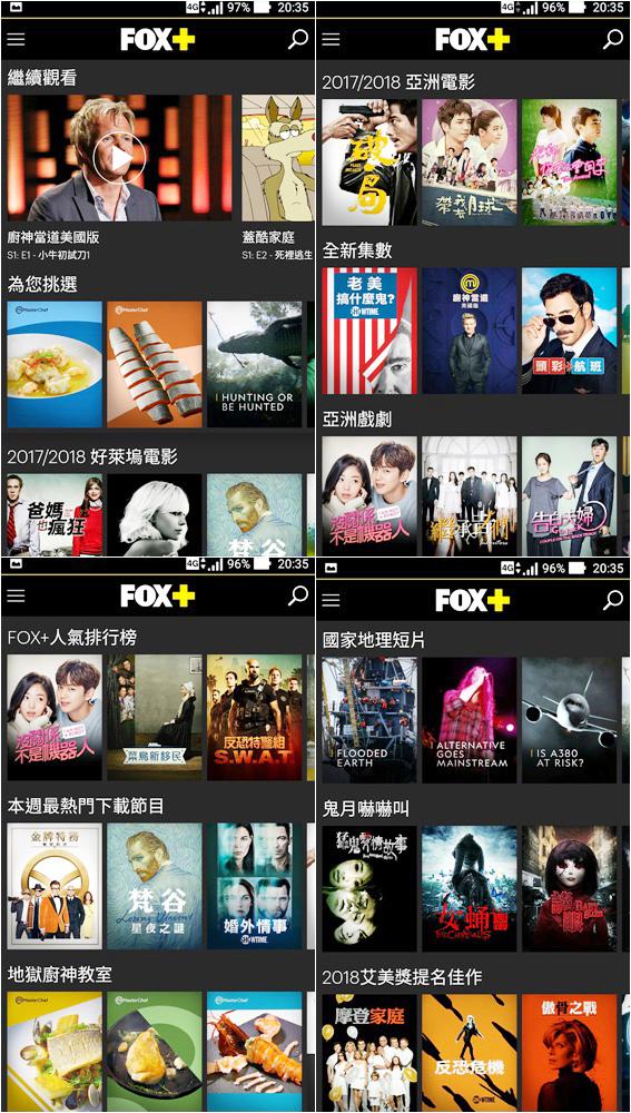 Fox+ app14