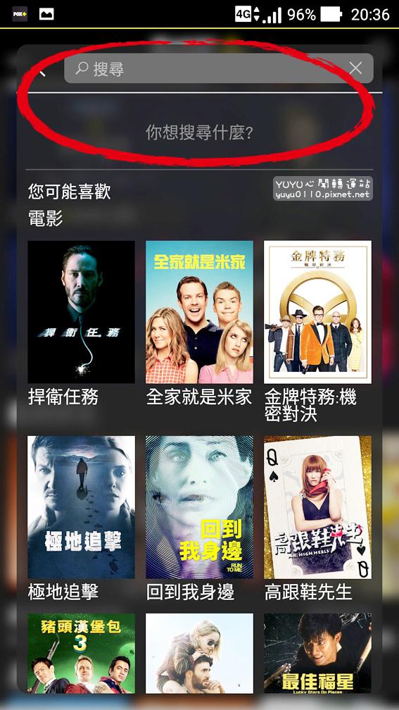 Fox+ app15