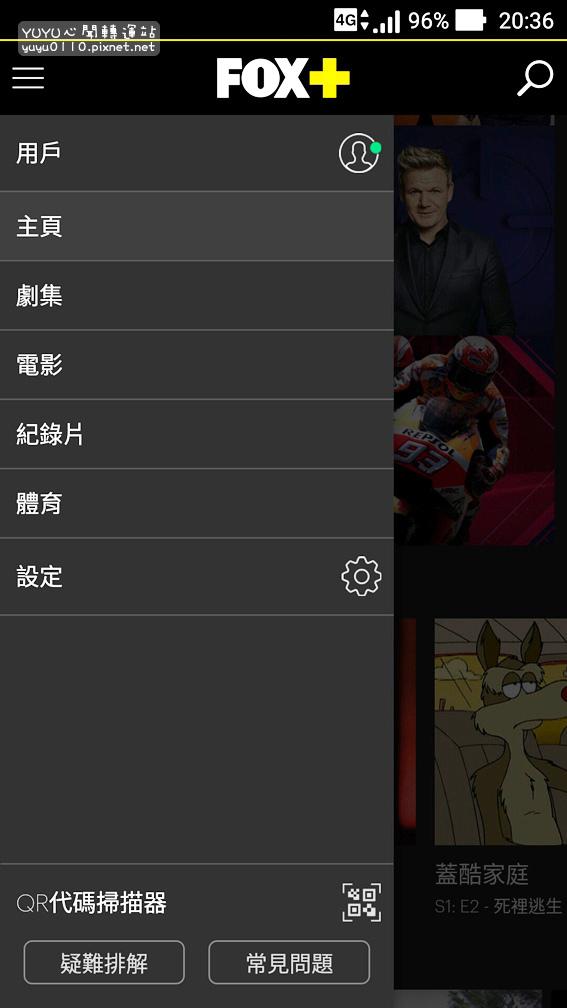 Fox+ app16