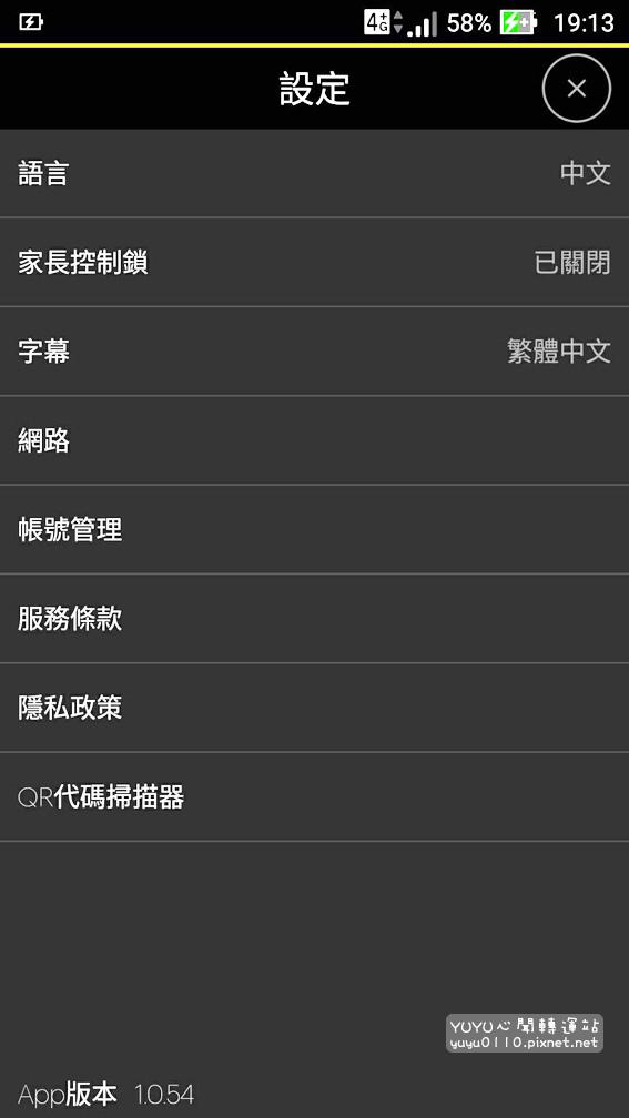 Fox+ app17
