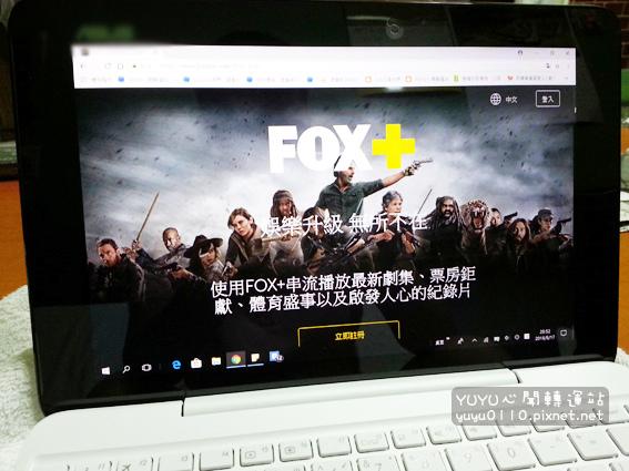 Fox+ app21