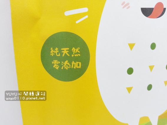 弘運吉食4